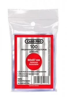 Прозрачные протекторы Card-Pro Japanese Resealable для CCG (100 шт.) 60x87 мм