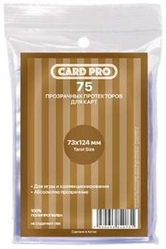 Прозрачные протекторы Card-Pro Tarot size для карт Таро (75 шт.) 73x124 мм