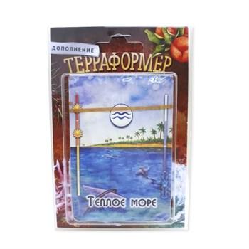"""Купите дополнение """"Терраформер. Теплое море"""" в интернет-магазине """"Лавка Орка"""". Доставка по РФ от 3 дней."""