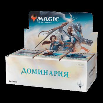 Дисплей бустеров издания «Доминария» на русском языке (36 бустеров) (rus