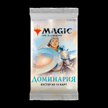 Бустер издания «Доминария» на русском языке (rus)