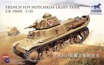 Танк  French H39 Hotchkiss  Light Tank  (1:35)