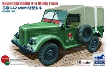 Автомобиль  Soviet 69(M) 4x4 Utility Truck (1:35)