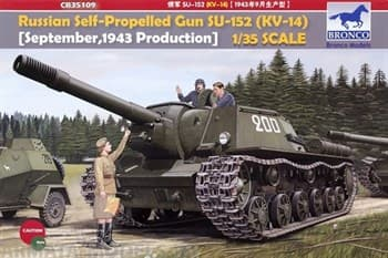 САУ  Russian Self-Propelled Gun 152 (KV-14) [April, 1943 (early) Production] (1:35)