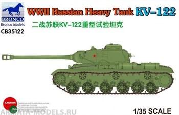 Танк  WWII Russian Heavy Tank KV-122  (1:35)