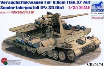 САУ  Versuchsflakwagen Fur 8.8cm Flak.37 Auf Sonderfahrgestell (Pz.SfI.IVc)  (1:35)