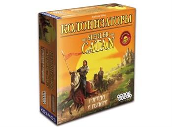 Колонизаторы. Города и рыцари (4-е рус. изд., CATAN)