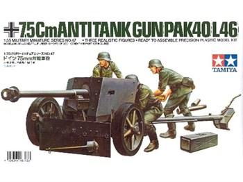 Нем. 75-мм противотанковая пушка PAK40/L46 с расчетом (3 фигуры)