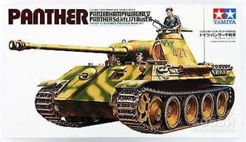 Средний танк Panther (Sd.kfz.171) Ausf.А с 75 мм пушкой и пулем.KWK42 (2 фигурами танкистов)