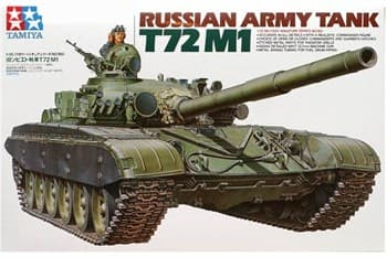 Советский танк Т-72М1 с металлическими решетками радиатора и 1 фигурой