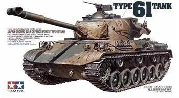 Японский танк Type 61, 1фигура