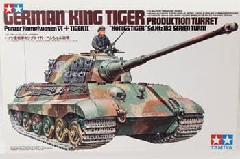 "Танк KING TIGER ""Production Turret"" с 1 фигурой"