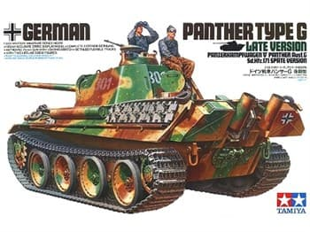 1/35 Танк Panter type G late version