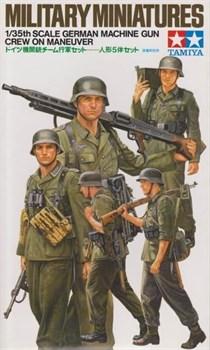 Немецкие пулеметчики на марше (5 фигур).