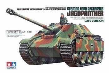 Самоходное противотанковое орудие Jagdpanther, поздняя версия, с одной фигурой.