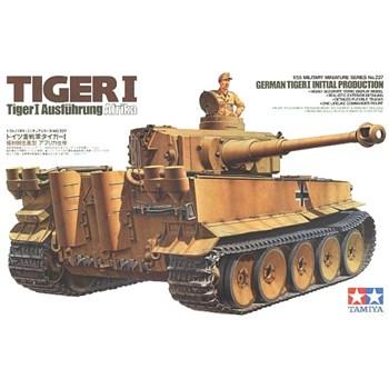 Танк Tiger I ранняя версия с одной фигурой