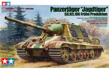 Немецкое самоходное противотанковое орудие Jagdtiger, в комплекте 2 фигуры, 2 вида траков, фототравление