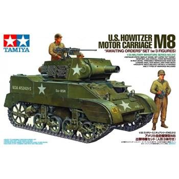 Американская самоходка Howitzer Motor Carriage M8 с тремя фигурами.