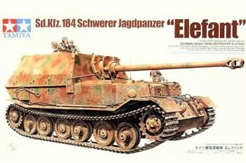Немецкое противотанковое самоходное орудие Elefant с тремя фигурами экипажа. Наборные траки.