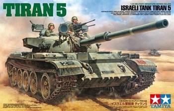 Израильский танк Tiran 5 на базе советского танка Т-55 с двумя фигурами