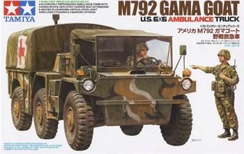 Американский автомобиль 6x6 M792 Gamma Goat, медицинской службы, с фигурой водителя и солдата