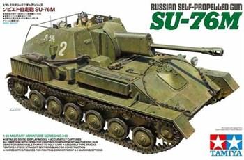 Советское самоходное орудие СУ-76М, с тремя фигурами, наборные траки.