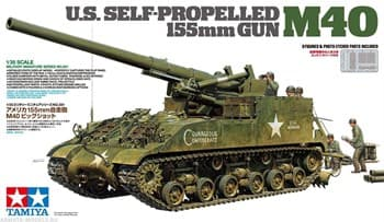 Американское самоходное орудие Self-Propelled 155mm Gun - M40 с расчетом. 8 фигур.