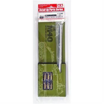 Металлический ствол для модели 35351 SPG M40, в набор входят также пластиковые части затвора, прицела и другие.  НОВИНКА!!!