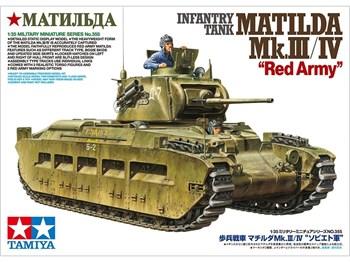 Танк Matilda MK III/IV вКрасноармейском варианте  в комплекте 2 фигуры советских танкистов, два вида траков, 2 варианта маркировки