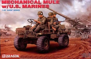 Мотоцикл Mechnical Mule