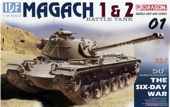 Танк Idf Magach 2 (2 В 1)