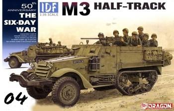 Бронемашина Idf M3 Halfrack