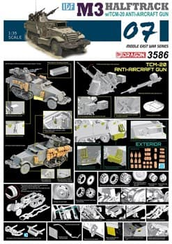 Бронемашина Idf M3 Halftrack W/Tcm-20