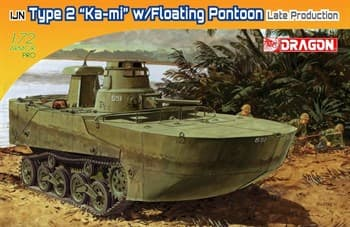 Танк-Амфибия Un Type 2 Ка-Ми