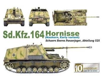 Танк Sd.Kfz. 164 Hornisse