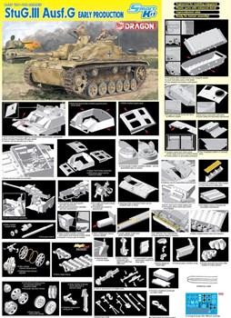 Танк Stug.Iii Ausf.G Early Production (SMART Kit)