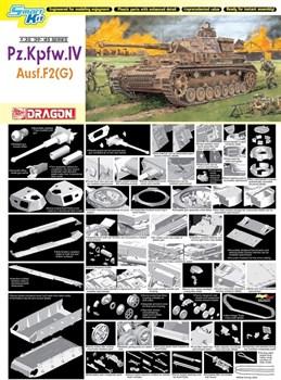 Танк Pz.Kpfw.Iv Ausf.F2(G)