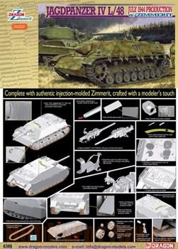 1/35 Самоходка Jagdpanzer Iv L48