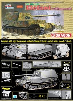 Танк Sd.Kfz. 184 Elefant W/Zimmerit
