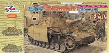 Танк Sd.Kfz. 166 Stu.Pz.Iv Brummbar