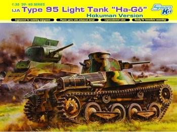 1/35 Танк Ija Type 95 Ha-Go