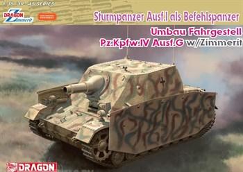 Самоходка Sturmpanzer Ausf.L