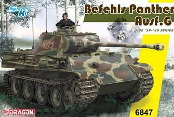 Танк Pz.Bef.Wg.V Panther Ausf.G