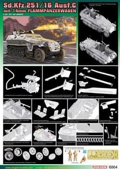 Бронемашина Sd.Kfz.251/16 С Flammpanzerwagen