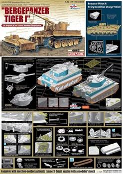 Инженерный Танк Bergepanzer Tiger I Mit Borgward Iv