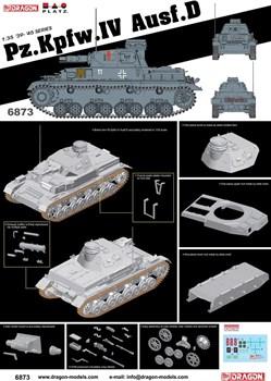 1 /35 Танк Pz. Kpfw. Iv Ausf.D