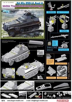 Бронемашина Sd.Kfz.250/4 Mit Zwilling Mg34