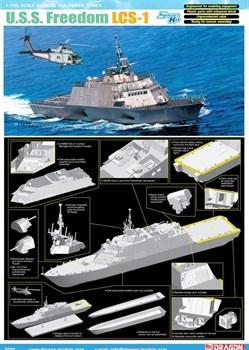 Амер.Корабль U.S.S. Freedom Lcs-1
