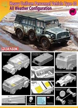 Автомобиль Hupv Type 40 Зима.