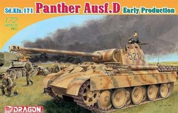 1/72 Танк Sd.Kfz.171 Panther D